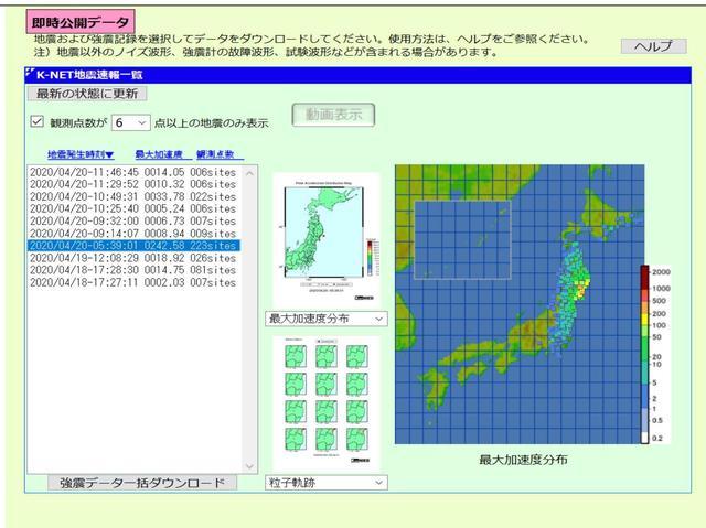 20200420miyagi.jpg