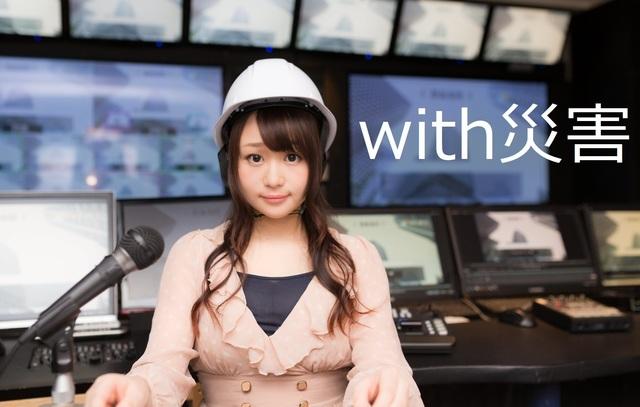 withSaigait.jpg